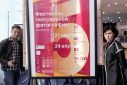 http--kubnews.ru-media-92145-thumbnail-640-